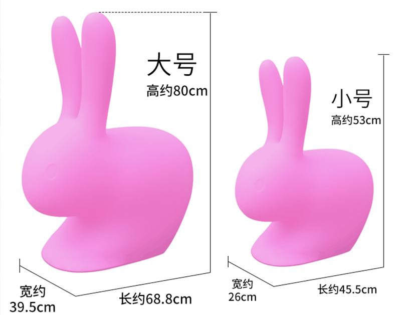 玻璃钢兔子坐凳6.jpg